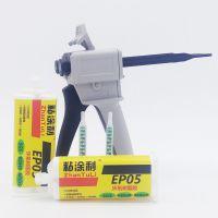 粘涂利E-05环氧树脂胶 透明AB胶 不锈钢粘接胶 陶瓷 铝合金粘接胶水