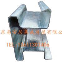 金华恒源集成房屋零配件及型材 供应钢材原材料 活动房6055*2990mm