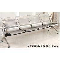 BaiWei粤东【汕头、潮州、揭阳、汕尾】不锈钢排椅厂家