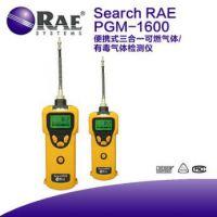 SearchRAE可燃气/有毒气体检测仪PGM-1600