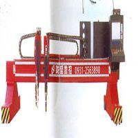 供兰州龙门式切割机床和甘肃龙门数控火焰切割机制造