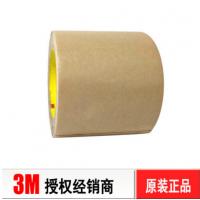 3M9482PC双面胶 透明无基材纯胶膜胶带耐高温