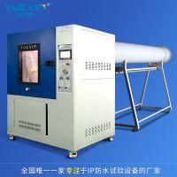 防水测试仪IPX1-6喷淋箱式