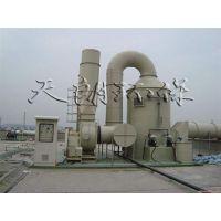 天朗环保科技,喷漆废气处理标准,喷漆废气处理