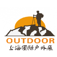 2017第十一届上海国际户外用品及装备展览会