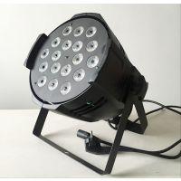 VESITIAN 超高亮度气氛室内灯LED帕灯18颗10w 四合一红绿蓝白全彩灯
