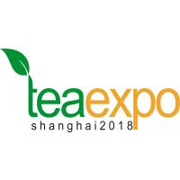 2018第八届上海国际茶业博览会秋季展