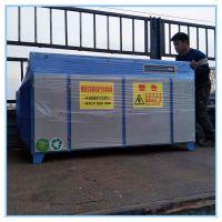 UV光氧废气处理voc废气喷漆印刷除味净化器皮革车间异味工业环保