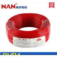 广州南洋电缆厂家供应ZC-BVR-4系列软电线,NAN 南牌荣誉出品!