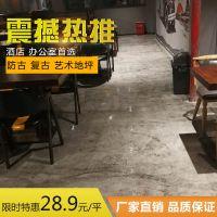 复古地坪漆 地面漆地板漆怀旧环氧树脂仿古地坪漆施工耐磨漆
