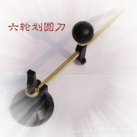 11.11【厂家直销】六轮抽油烟机玻璃划圆器刀