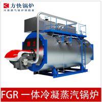 什么是冷凝锅炉?冷凝锅炉和普通锅炉哪个好