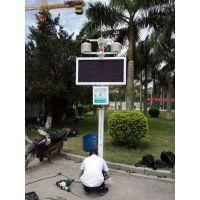 TSP在线监测系统 深圳工地扬尘视频监控设备 OSEN 厂家直供