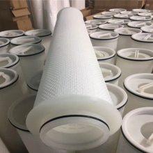 PALL纵向大流量水滤芯,厂家优质现货