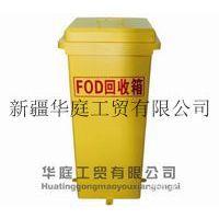 新疆垃圾桶/疏勒环保果皮箱耐用耐晒/拜城分类垃圾桶材质有保障