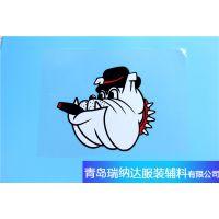 青岛热转印烫画商标