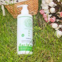 绿密卡洁面乳 含多种植物精华 无刺激 不伤皮肤 不紧绷 补水舒缓洗面奶 孕妇适用