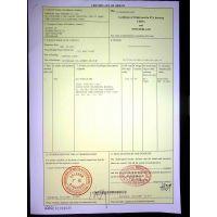 中国-哥斯达黎加 Form L 当天出 QQ 2045908611
