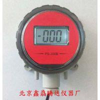 鑫骉微压差变送器厂家直销 PS200B数显压差变送器使用方法