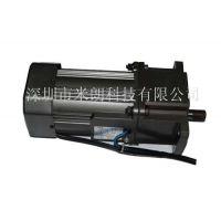 供应米朗90W电动机系列