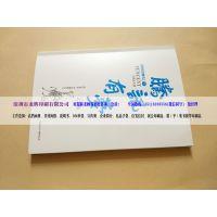 画册印刷说明书 企业宣传品 期刊 杂志 铜版纸书纸