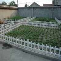 供应黑龙江围小院PVC护栏——黑龙江花坛护栏