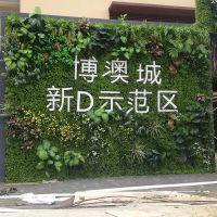 仿真植物墙 人造假墙假树 东莞紫萱厂家直销 绿植墙 园林景观