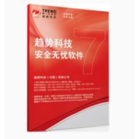 供应瑞星防病毒智能防御软件 企业版