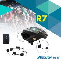 Aitouch头盔蓝牙耳机 自行车耳机 防水降噪