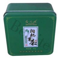 供应枸杞芽茶铁盒 养生茶礼盒专业定制