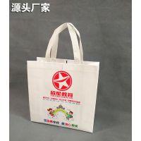 厂家定做无纺布袋子 手提袋环保购物袋无纺布覆膜袋彩色印logo 工厂直销