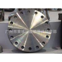 供应船标GB2506标准不锈钢钢盲板(法兰盖)PN1.0 DN80,广州市鑫顺管件