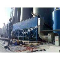 脉冲除尘器除尘效率高厂家拥有先进的生产设备