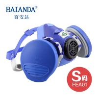 供应百安达1401防毒防尘面具工业粉尘打磨焊接防水口罩硅胶材质