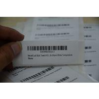 条形码不干胶标签 免费设计打样 厂家直销