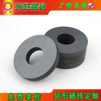 铁氧体永磁磁铁 黑色普磁 大磁环 吸铁石Y30圆形圆环磁铁45*22*8