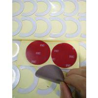 减震橡胶垫 圆形橡胶垫 eva双面胶垫 3M泡棉双面胶 透明硅胶垫片 自粘硅胶垫