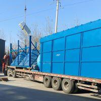 LQM64-6气箱脉冲袋式除尘器 水泥厂专用除尘器
