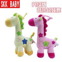 SKK BABY毛绒玩具新款0-3岁长颈鹿升级版内置发光音乐盒现货批发