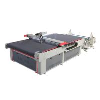 供应迈创激光MC-1625 数控圆刀裁剪机 沙发裁剪机