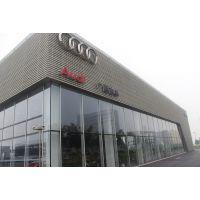 奥迪4S店外墙梯形穿孔铝板