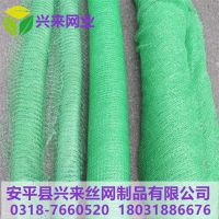 包头盖土网 盖土网生产 防尘网供销合同