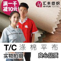 济南围裙面料|质地细腻|做工环保
