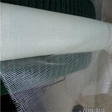 网格布单位 尼龙网格布 保温钉生产