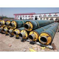 鑫金龙dn250【钢套钢蒸汽保温管】生产厂家批发价格采购
