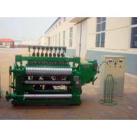 焊网机直销,焊网机价格,焊网机厂家,信誉保证,价格优惠 13831880991