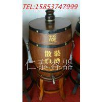 高档木质红酒桶 木质酒桶 厂家直销橡木酒桶