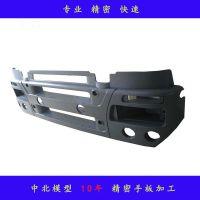 中北模型采取进口CNC设备快速定制汽车零件手板加工批量生产