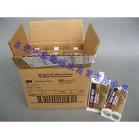3MDP100FR卡式包装50ML胶水
