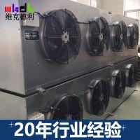 江苏吊顶式冷风机制冷设备厂家翅片式盘管